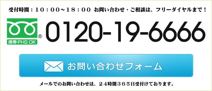 福岡パソコン処分無料回収-パソコンリサイクルジャパン-